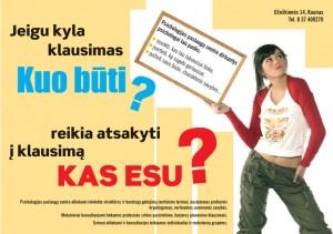 kuo_esu173x122